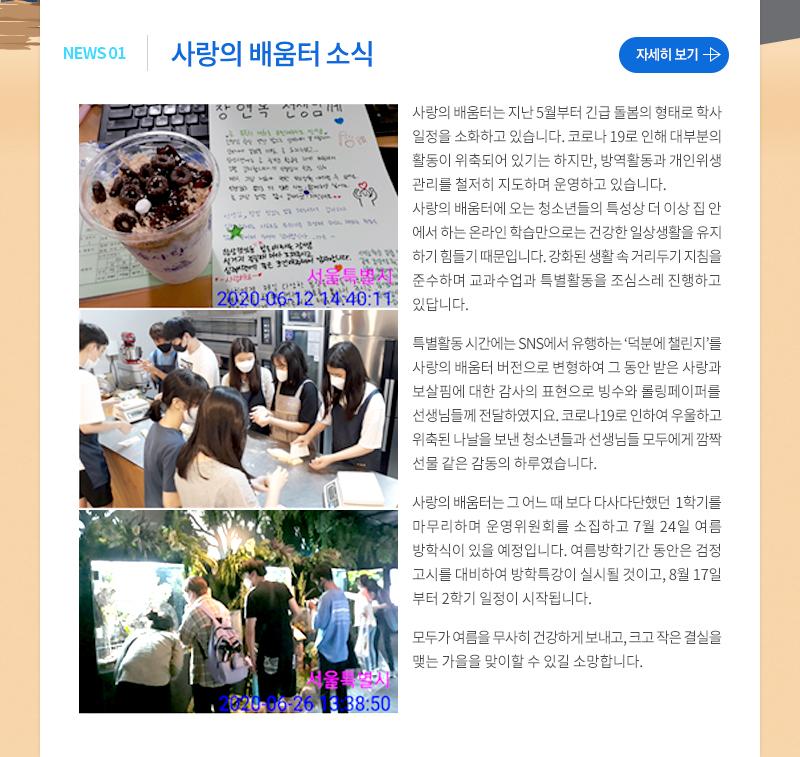 news_02.jpg