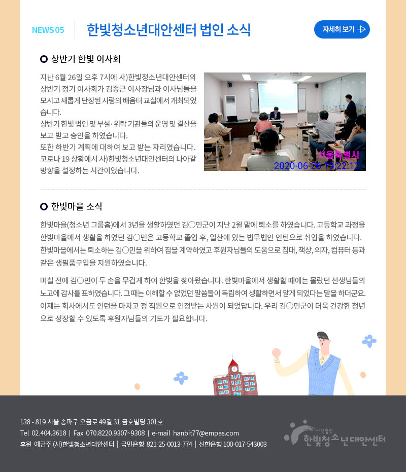 news_05.jpg