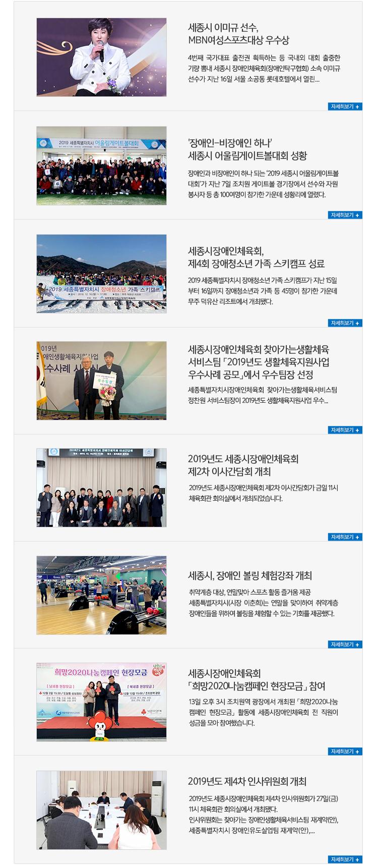 news_02a.jpg
