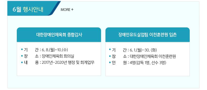 news_04.jpg