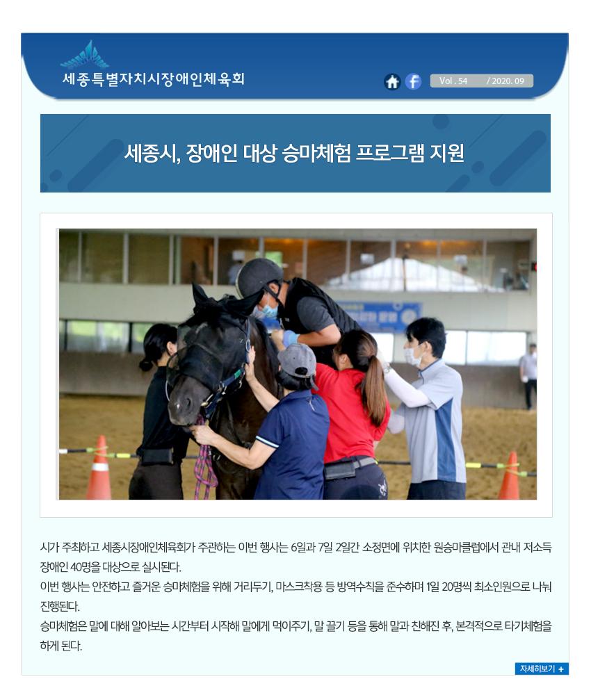 news_01.jpg